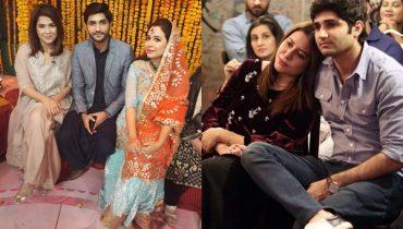 See Rabia Anum's Mehndi Ceremony in GEO Subha Pakistan