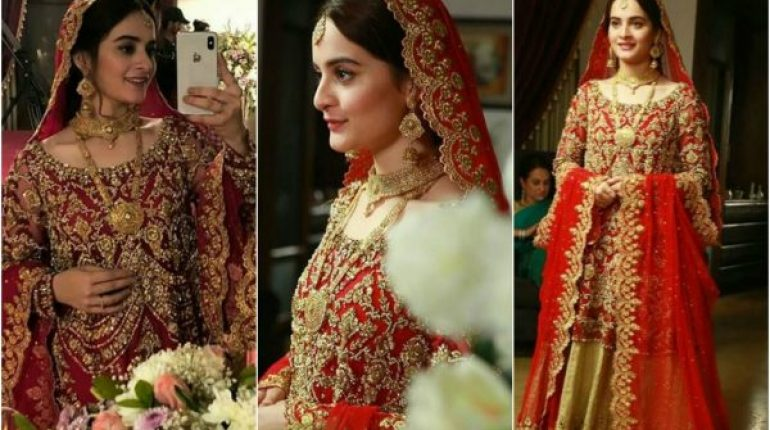 Aiman Khan In Her Upcoming Drama Serial