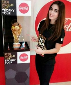 Pakistani Celebrities Welcomes FIFA World Cup Trophy