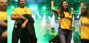 Mahira Khan Trolling Fawad Khan Will Make You Laugh Like A Crazy Person