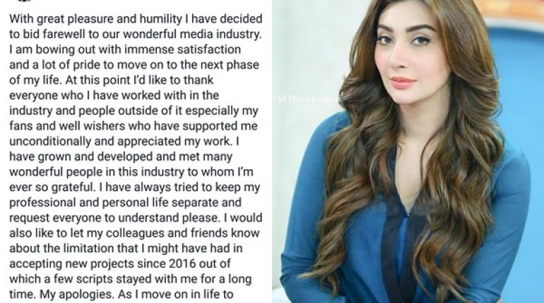 See Ayesha Khan Announced to Leave Media Industry