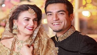 'Parchi' Actress Mahenur Haider Had A Big Fat Wedding