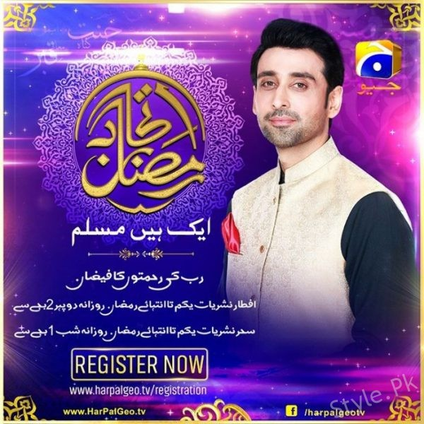 Pakistani Celebrities Hosting Ramadan Transmissions This Year