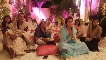 Shaista Lodhi Host a Mehfil-e-Milad at Home