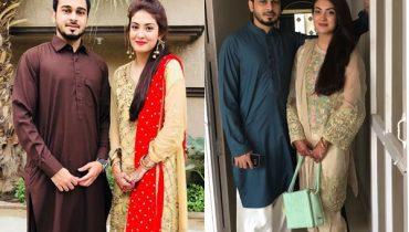 See Aleezay Tahir with her Husband on Eid
