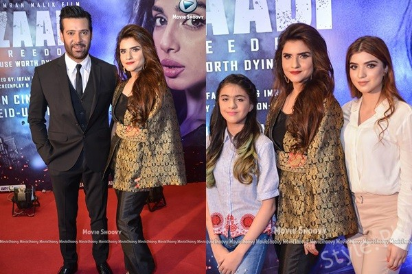 See Moammar Rana with his Wife and Daughters at Premier of Azadi