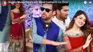 Neelam Muneer Bold Dance On Chittiyan Kalaiyan Goes Viral