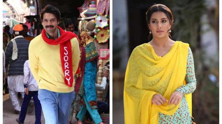 Fahad Mustafa's And Mehwish Hayat's First Looks From Load Wedding