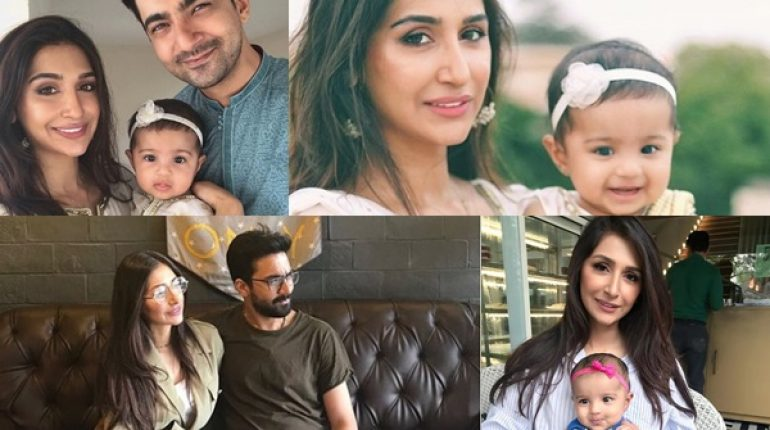 See Hira Tareen and Ali Safina's Family Pictures