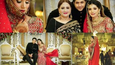 See Imran Ashraf and Kiran Ashfaq's Wedding Pictures