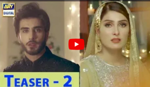 The Teasers For Koi Chand Rakh Meri Sham Per Are Out
