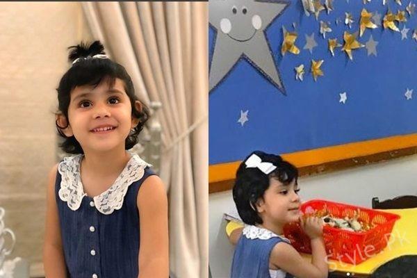 See Ayeza Khan's daughter Hoorain Taimoor's First Day at School