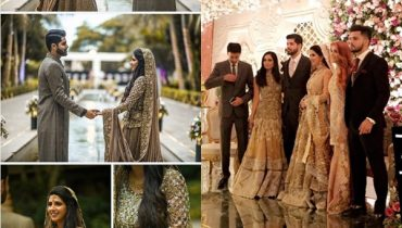 See Momina Mustehsan's Brother's Walima Pictures