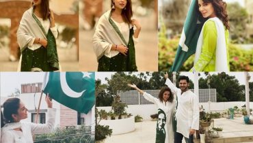 See Pakistani Celebrities Celebrating 71 Years of Independence