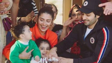 Ayeza Khan Birthday