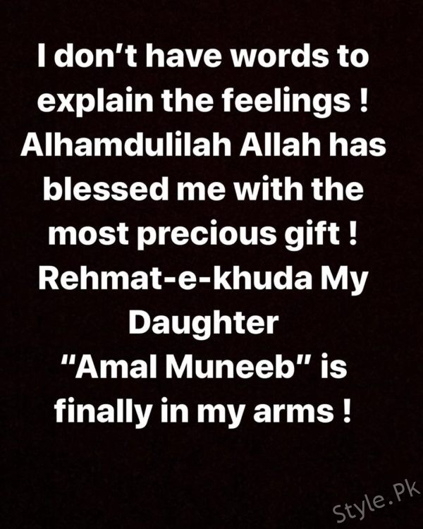 "Social Media got the superb news from the famous Pakistan Drama Couple Muneeb Butt and Aiman Khan. The couple is blessed with a cute baby girl just today. Aiman Khan tweeted this beautiful message and the news soon got viral and the couple Muneeb Butt and Aiman Khan started receiving the good wishes. Aiman Khan, in her tweet, posted a beautiful Card saying ""It's a Girl Amal Muneeb."" So from the tweet we came to know that they already named this beautiful angel with a name ""AMAL"".  To deliver this superb news, Muneeb Butt chosen Instagram and posted an image with a text saying that he didn't have words to explain the feelings. He told that the most precious of Allah Subhan waT'Alla – Rehmat-e-Khuda is in his arms.  Amal Muneeb's Khala, sister of Aiman Khan, Minal Khan copied the Aiman Khan's tweeter post and published it on her Instagram Story which instantly got thousands of views and messages. This beautiful and the famous couple got married in December 2018 and it took no long that we are getting this beautiful news. Now the question is, will Aiman Khan continue to act in dramas or will dedicate her life for their angel Amal. Whatsoever, we congratulate Aiman Khan and Muneeb Butt for this precious blessing."