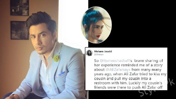 Ali Zafar and Meesha Shafi Conflict Reached Another Level hamaza another